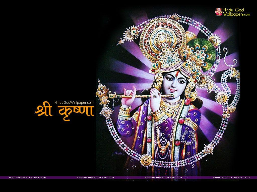 Lord Krishna Images Wallpaper For Desktop Download Lord Krishna Wallpapers Lord Krishna Images Krishna Images