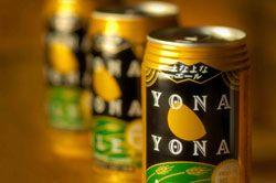 The Local Brew - Yona Yona Ale - Yoho Brewing - ヤッホー・ブルーイング - 長野県軽井沢 - Craft Beer
