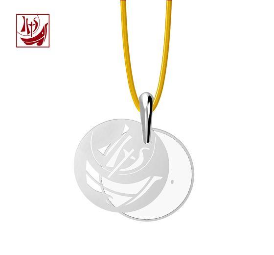 Medaglia smaltata bianca sormontata da un'altra medaglia traforata in argento con cordoncino giallo, ispirata ai colori vaticani (diametro 22 mm). Scopri la linea Messaggeri di Gioie su Messaggeridigioie.it
