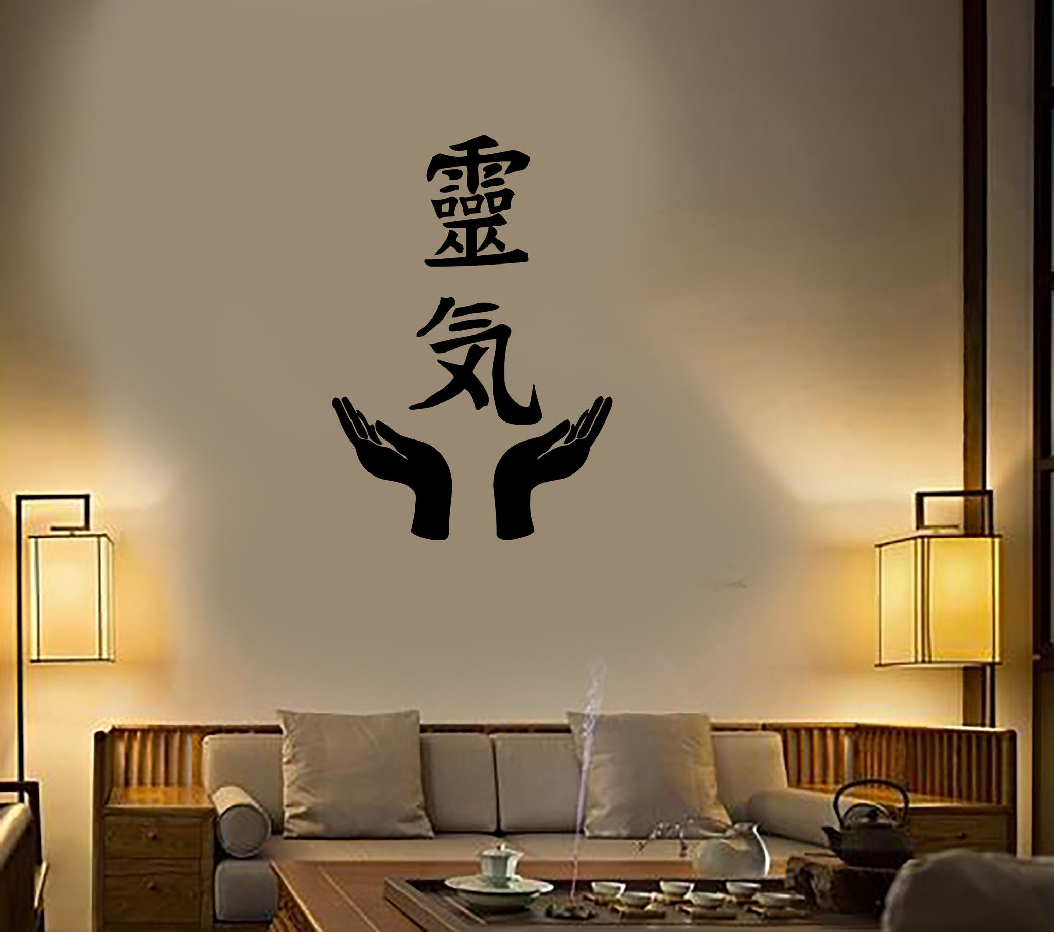 Our vinyl stickers are unique and one of a kind! Every sticker we sell is. Sticker VinylWall StickersJapanese CalligraphySuperior ... & Vinyl Decal Reiki Buddhism Japanese Calligraphy Medicine Wall ...