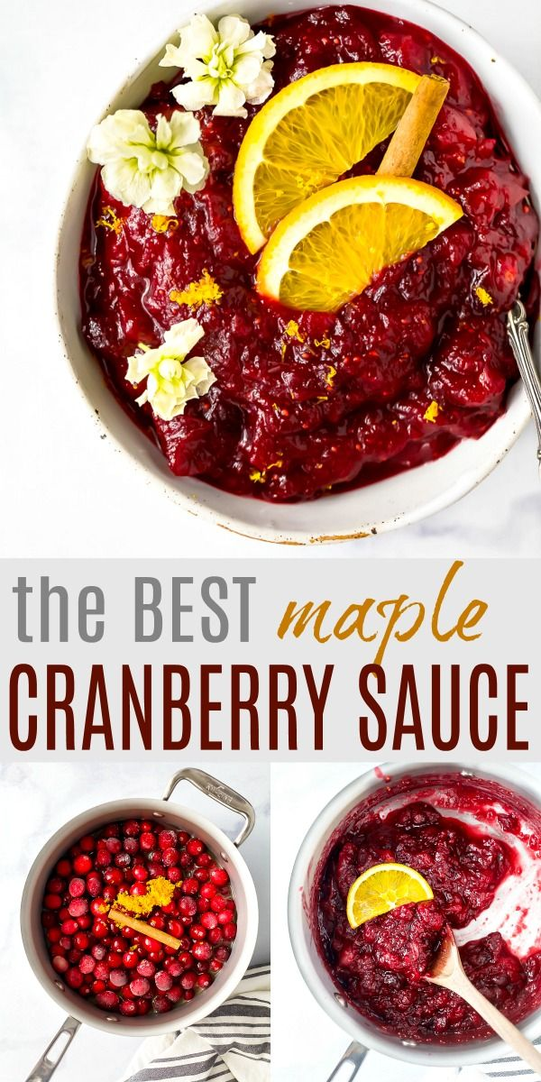 Homemade Maple Cranberry Sauce (Easy Recipe!) #cranberrysauce