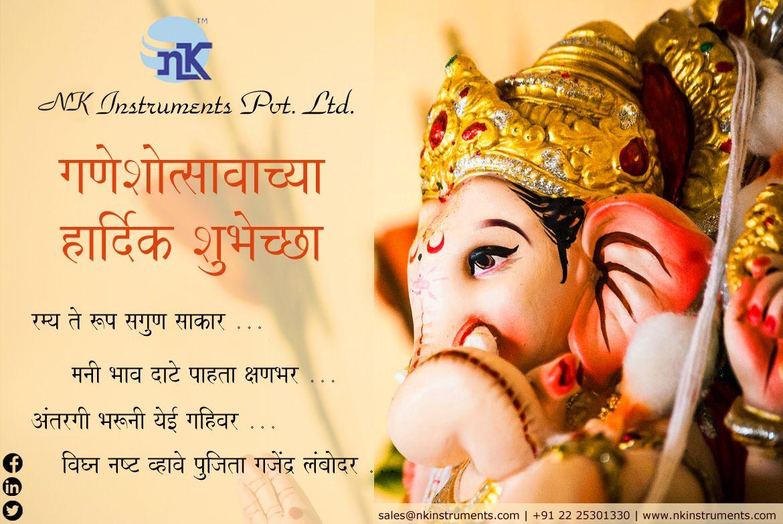 NK Instruments Wishes you Happy Ganesh chaturthi