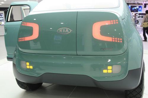 Kia Naimo Concept Car Lights Pinterest Motor Vehicle Cars And