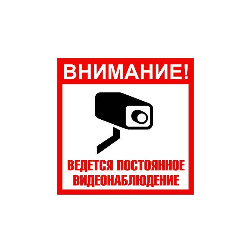 Pin By Motorbike On Motorbike Car Exterior Accessories Car Stickers Video Surveillance Surveillance