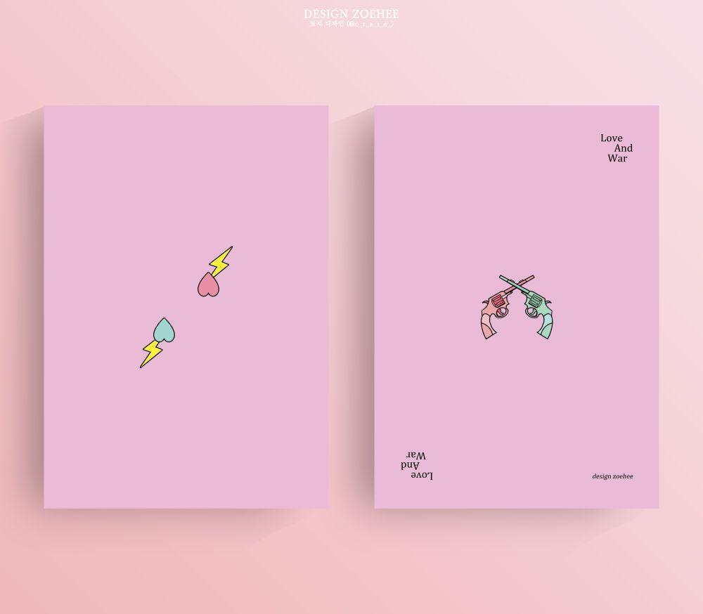 Korean Book Cover Design : 분양 완료된 레디메이드 표지 디자인 조희 twitter c r a t e designzoehee
