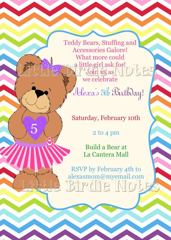 printable invitation teddy bear party build a bear by casburylane