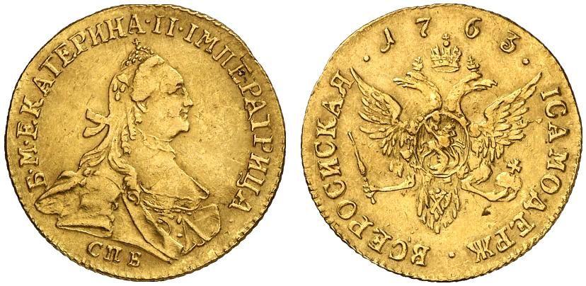 AV Ducat. Russian Coins, Catherine II. 1762-1796. 1763 SPB. 3,35g. Fr 133. Bit 103. R! EF. Price realized 2011: 19.000 USD.