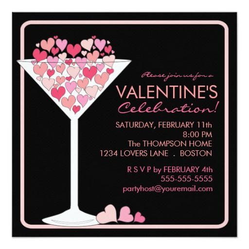Hearts Martini Valentines Day Party Invitation Valentine S