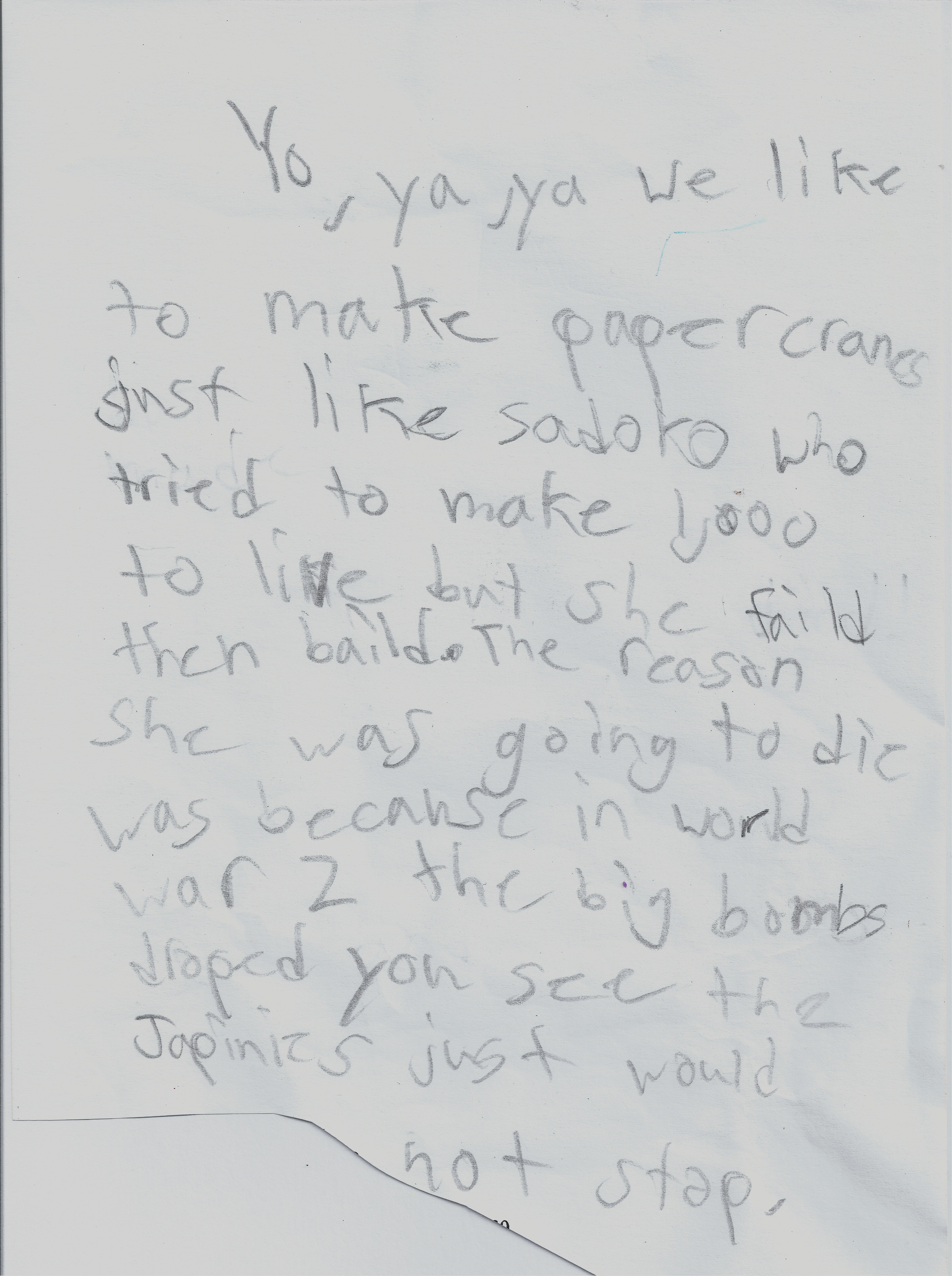 corporal punishment on child essays free