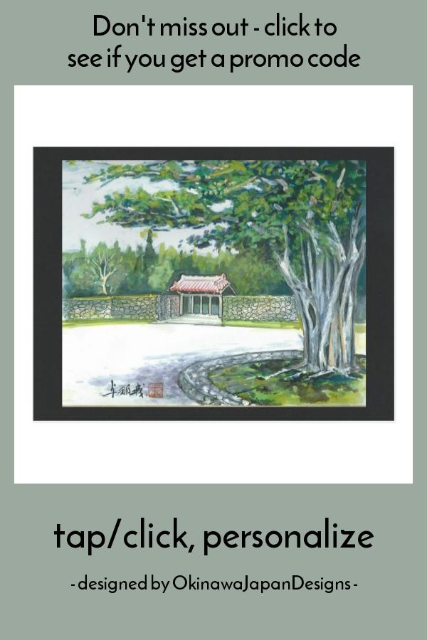 Watercolor painting postcard Okinawa Banyan Gate #watercolor #painting #postcard #okinawa #japan #japan #japanese #oriental #orient