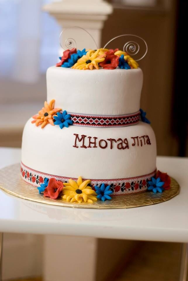 Ukrainian wedding cakes Ukrainian Pinterest – Ukrainian Birthday Greetings