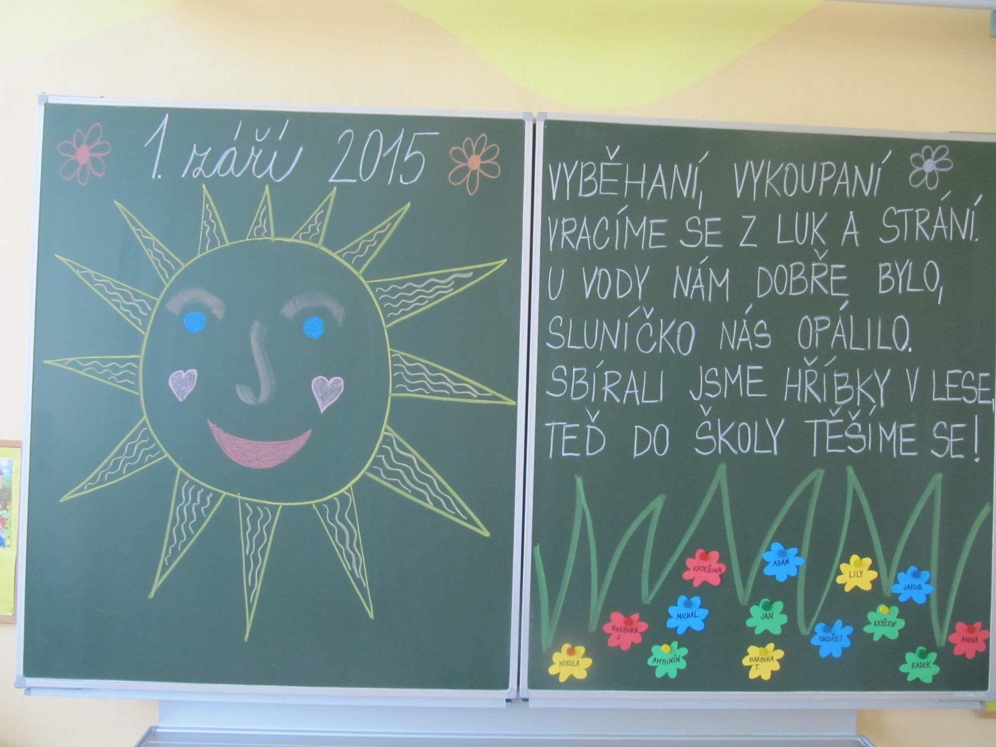 skolahornemci | 1. třída čeká na prvňáčky – rajce.net