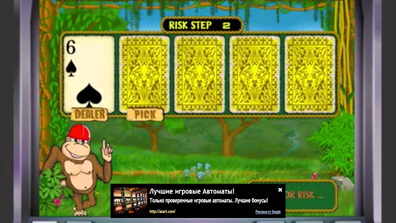 Crazy monkey игровые автоматы скачать flash игра игровые автоматы keks
