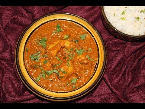 Chicken Tikka Masala Poulet Tikka Masala دجاج تكا مسالا الهندي Chicken Tikka Masala Chicken Tikka Cooking