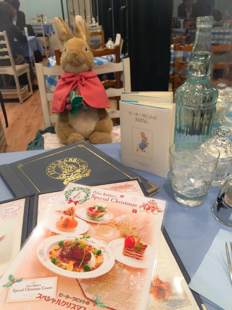 Картинки по запросу Cheap diet esthetic in Jiyugaoka
