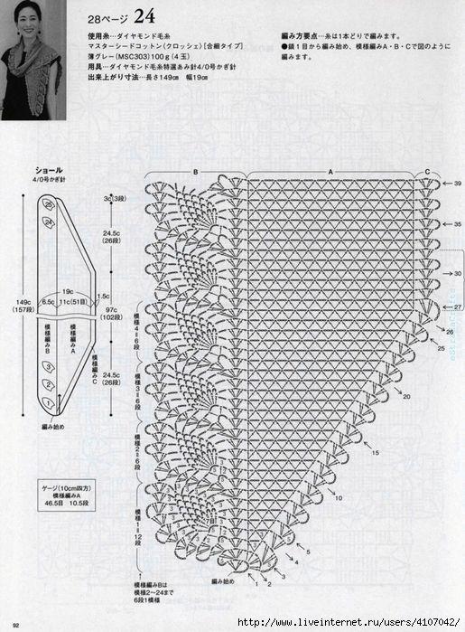 2 (515x700, 317Kb) | chals de crochet | Pinterest | Chal, Chal de ...