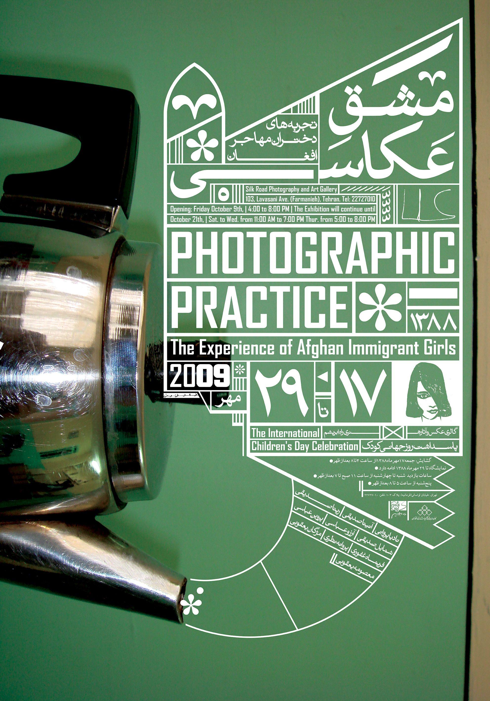 Designed By Farhad Fozouni Graphic Design Logo Graphic Design Typography Graphic Design Posters
