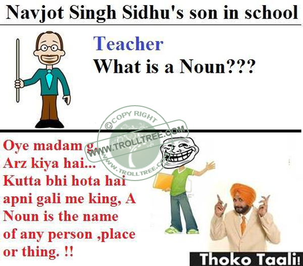 Pin by trolltree on Hindi Trolls | Funny jokes, Funny ...
