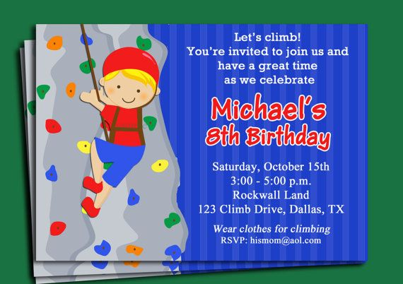 Rock Wall Invitation For Climbing Birthday By ThatPartyChick 1500 Party