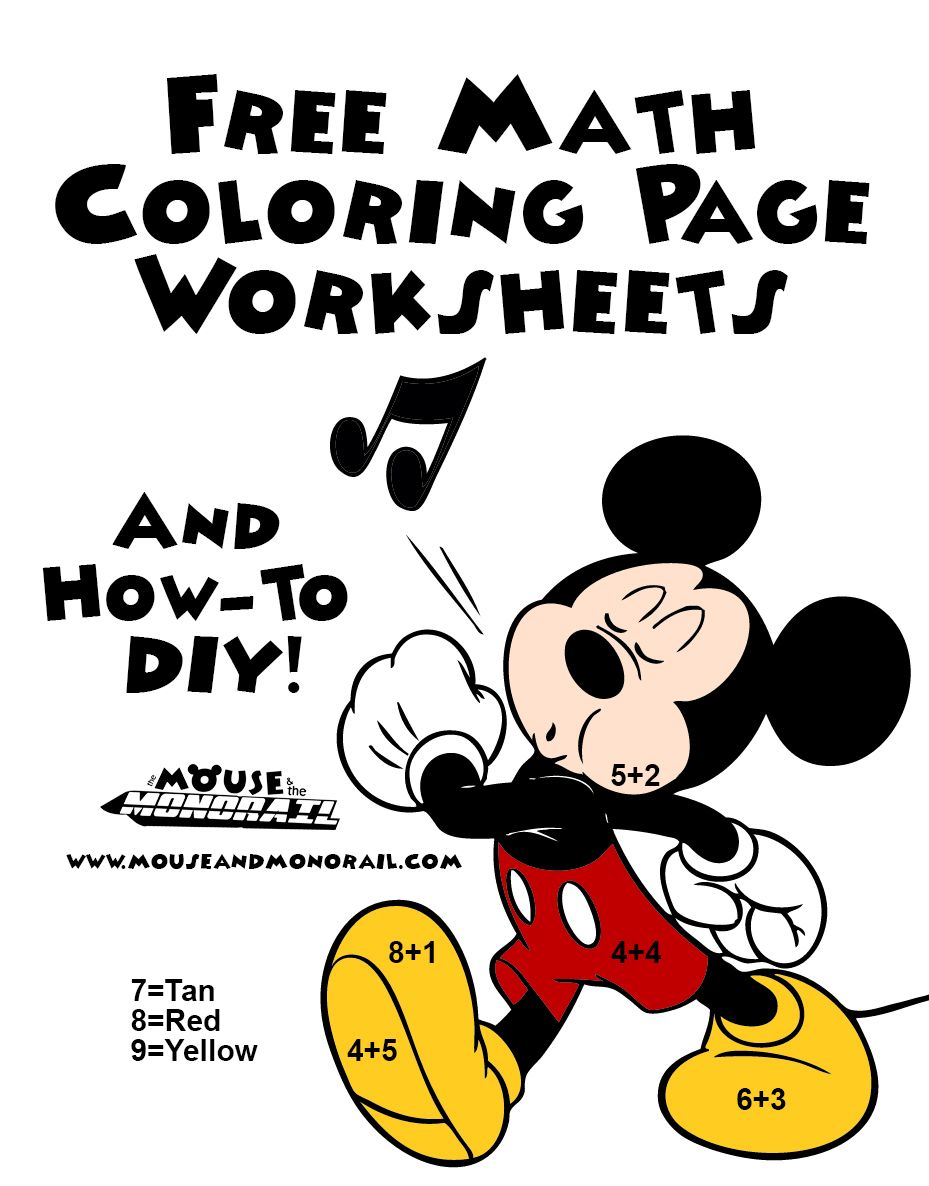 Free Math Worksheets and HowTo DIY Coloring Pages Free