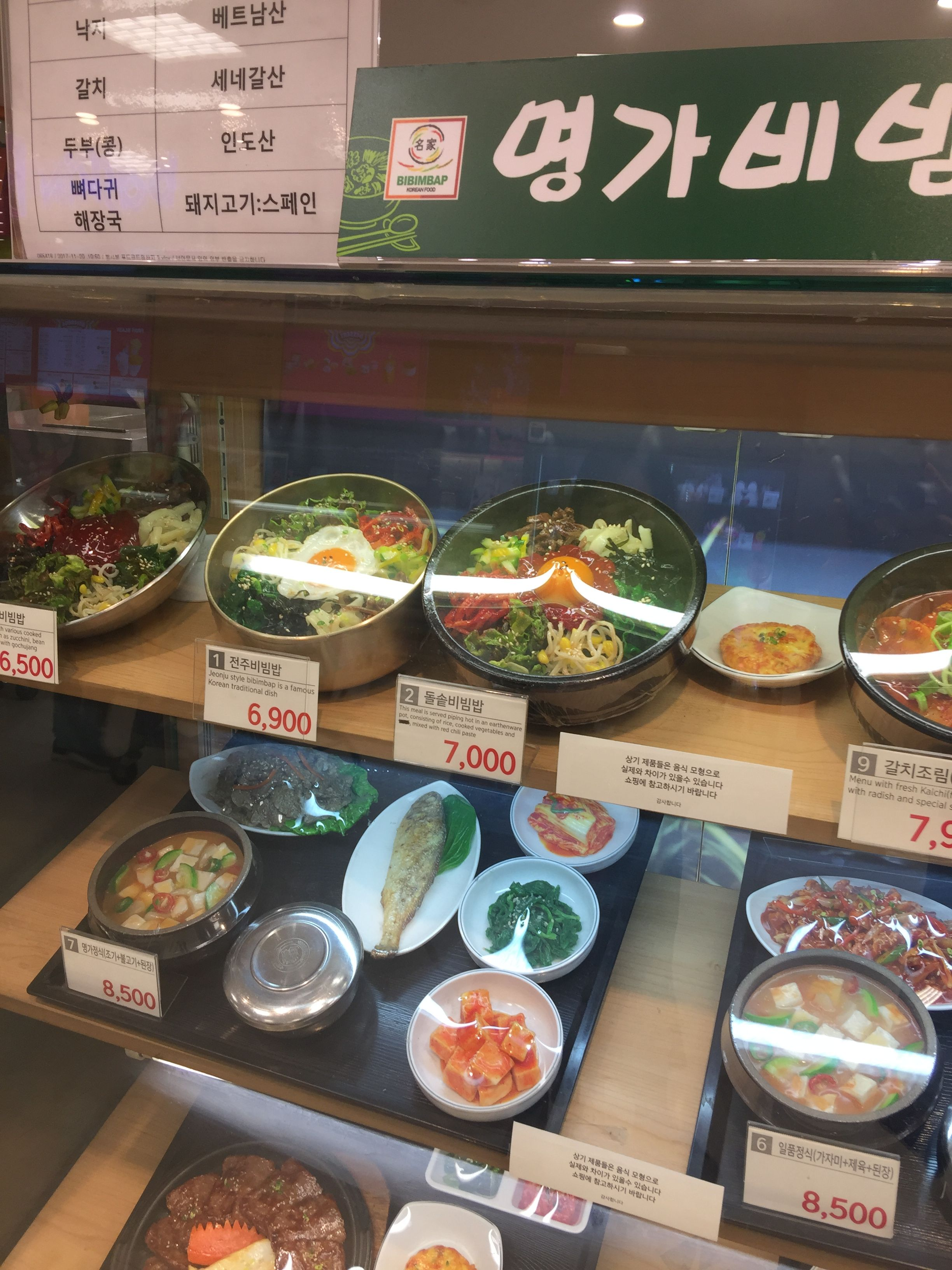 Korean Food South Korea Makanan