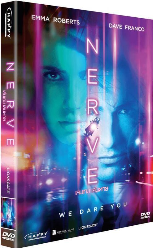 #Nerve (2016) - DVD '0' PAL - #EmmaRoberts, #DaveFranco, #Cultmovies #CrimeThriller