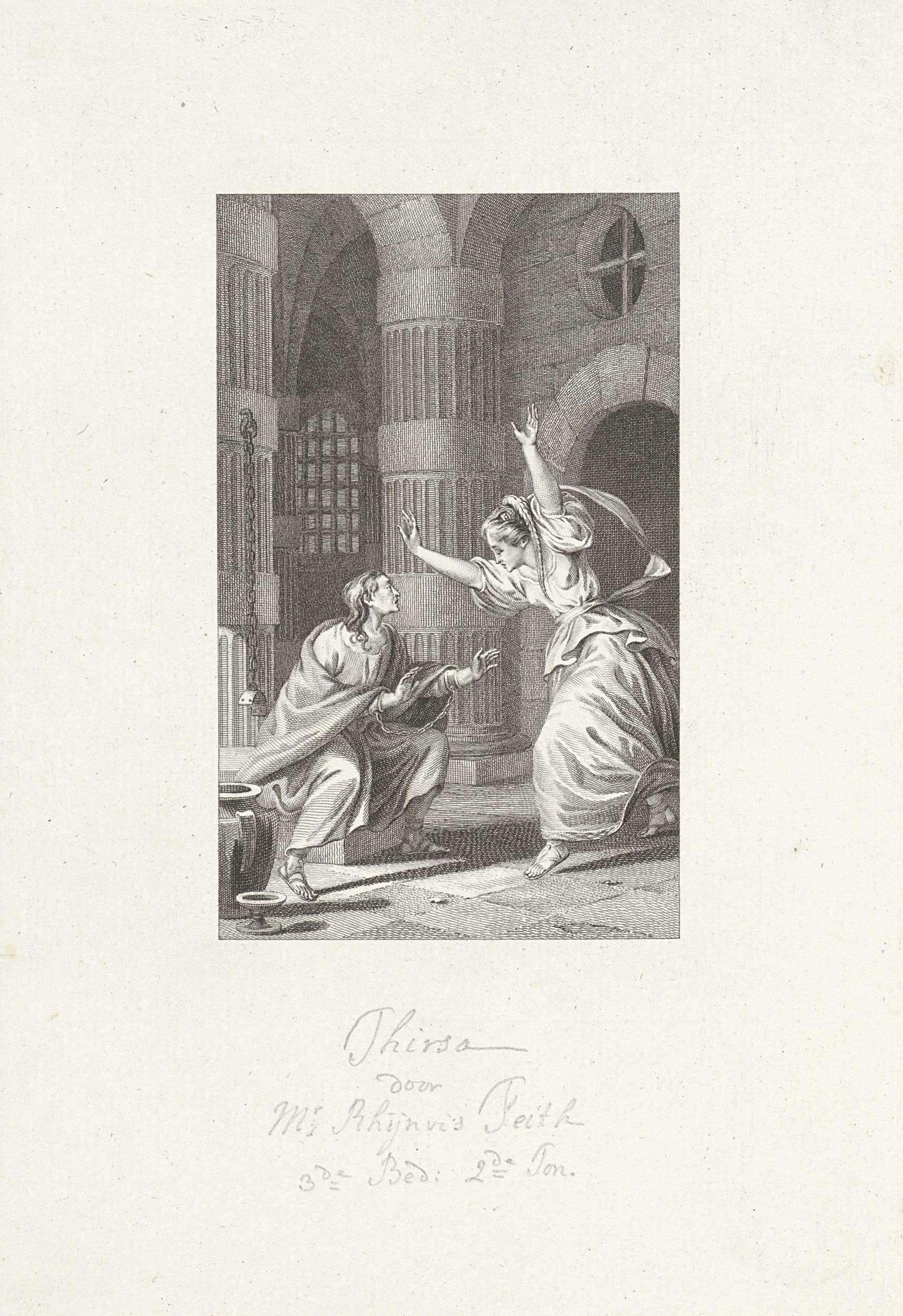 Reinier Vinkeles | Selima bezoekt Jedidia in de gevangenis, Reinier Vinkeles, 1784 |