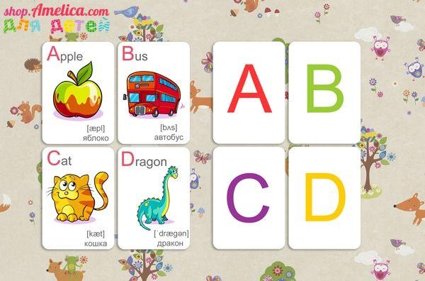 буквы английского алфавита для распечатки с транскрипцией