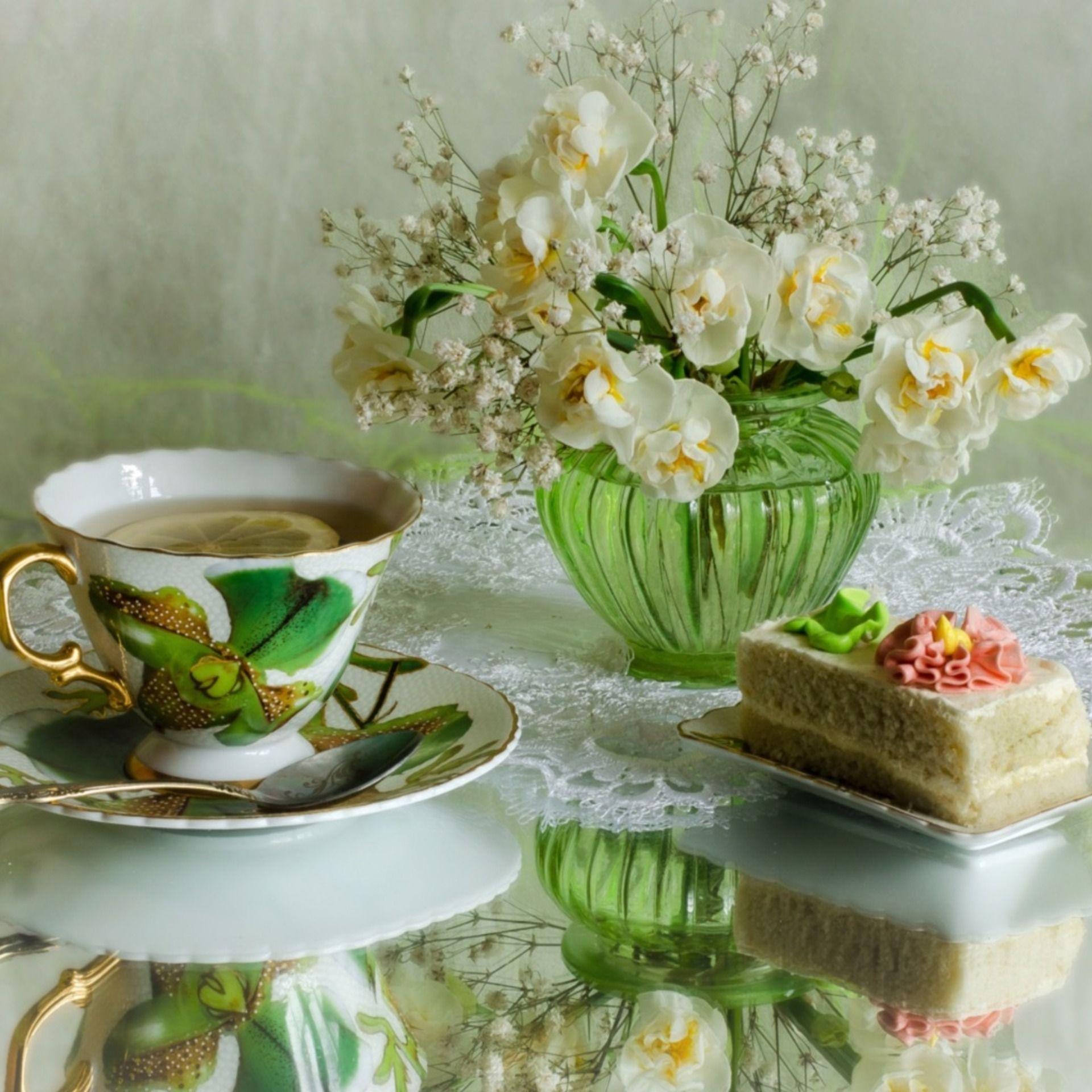 Для поздравления, красивые открытки с пожеланием доброго утра и хорошего дня подруге