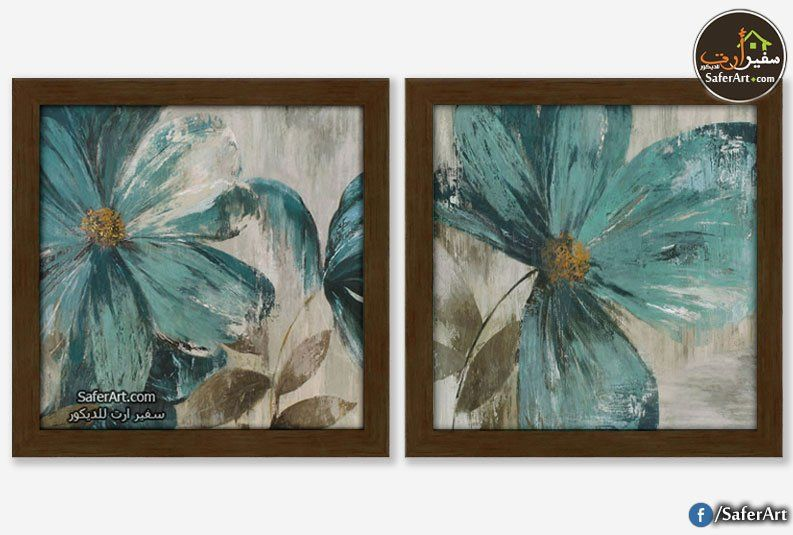 لوحات مودرن ورود تركواز و اطار خشبى سفير ارت للديكور Frames On Wall Wall Art Art
