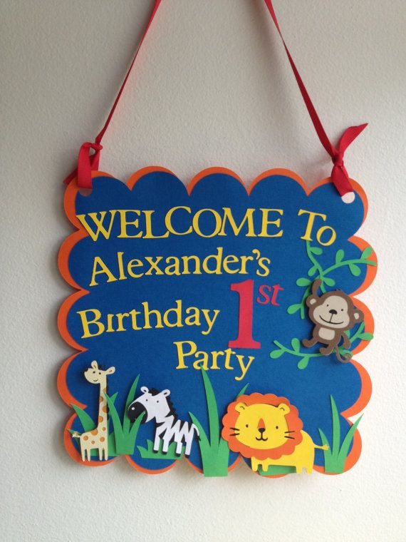 Safari JungleZoo Themed Door Sign GREAT for Baby Shower Or