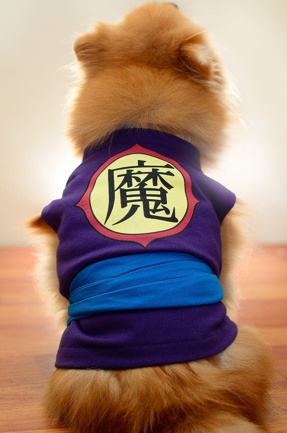 Anime And Gaming Dog Cosplay By Hachicorp Puppy Costume Cute