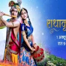 Star Bharat Tv Serial Radha Krishna Bgm Ringtone Latest Tv Serial