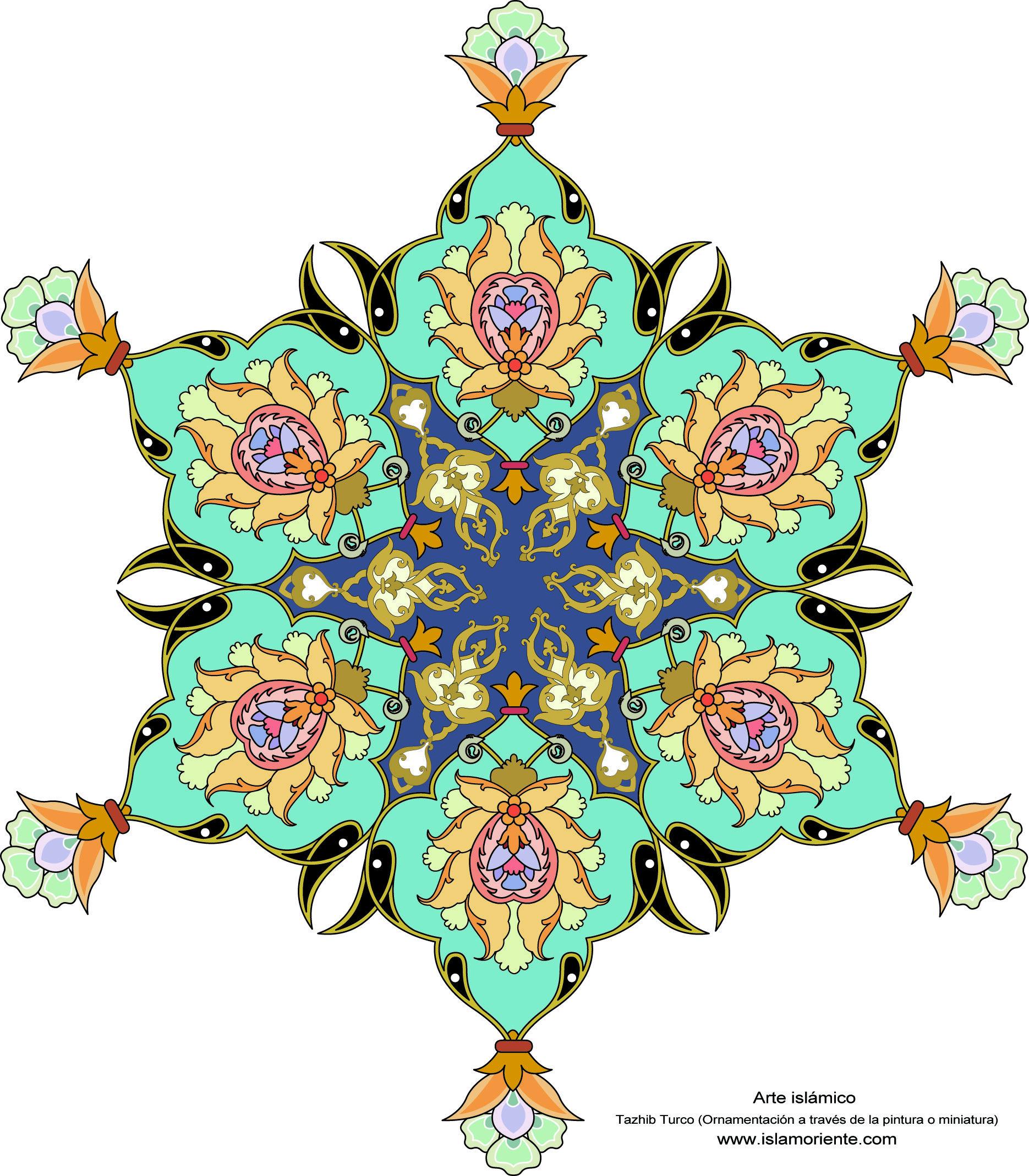 هنر اسلامی - تذهیب فارسی سبک ترنج و شمس - تزئینات از طریق نقاشی و یا مینیاتور - 68 | گالری هنر اسلامی و تصویر