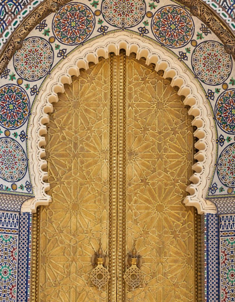 Geometric patterns in islamic art islamic art islamic for Decoration maison islam