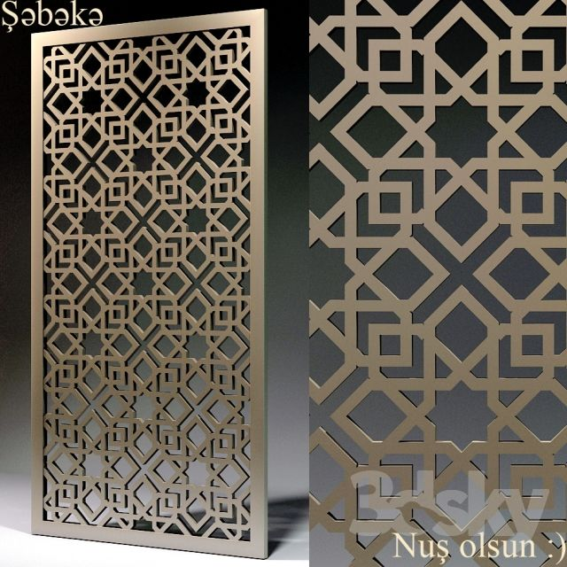 Decorative Objects For Home: Decorative Objects, Decor, Home