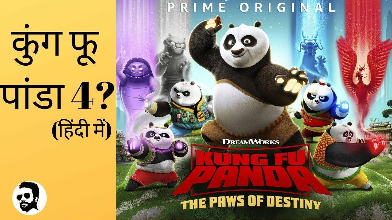 Kung Fu Panda 4 Web Series Kung Fu Panda Kung Fu Movie Lover