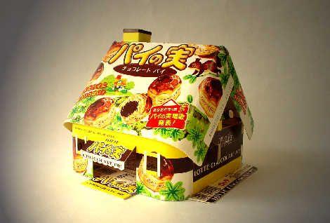お菓子の家【ジンジャーブレッドハウス】 型紙つ …