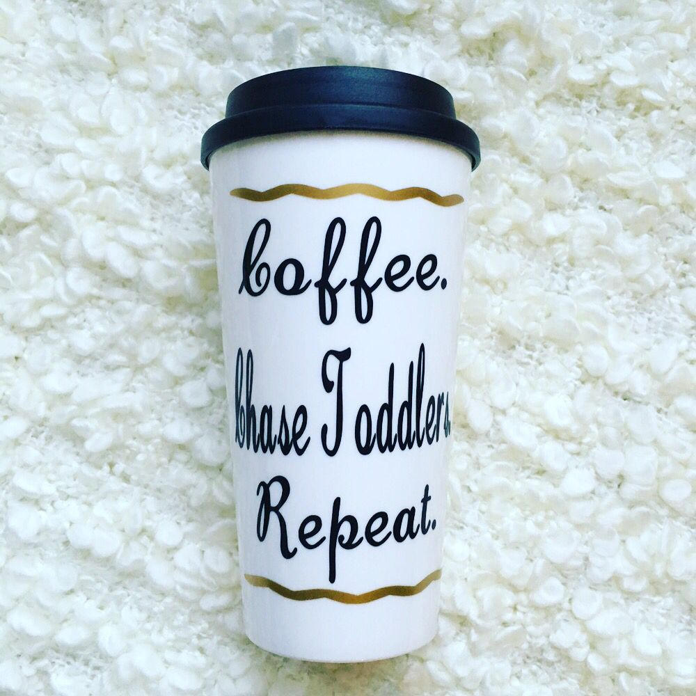 Travel coffee mug that is a Perfect gift for nannies, babysitters ...