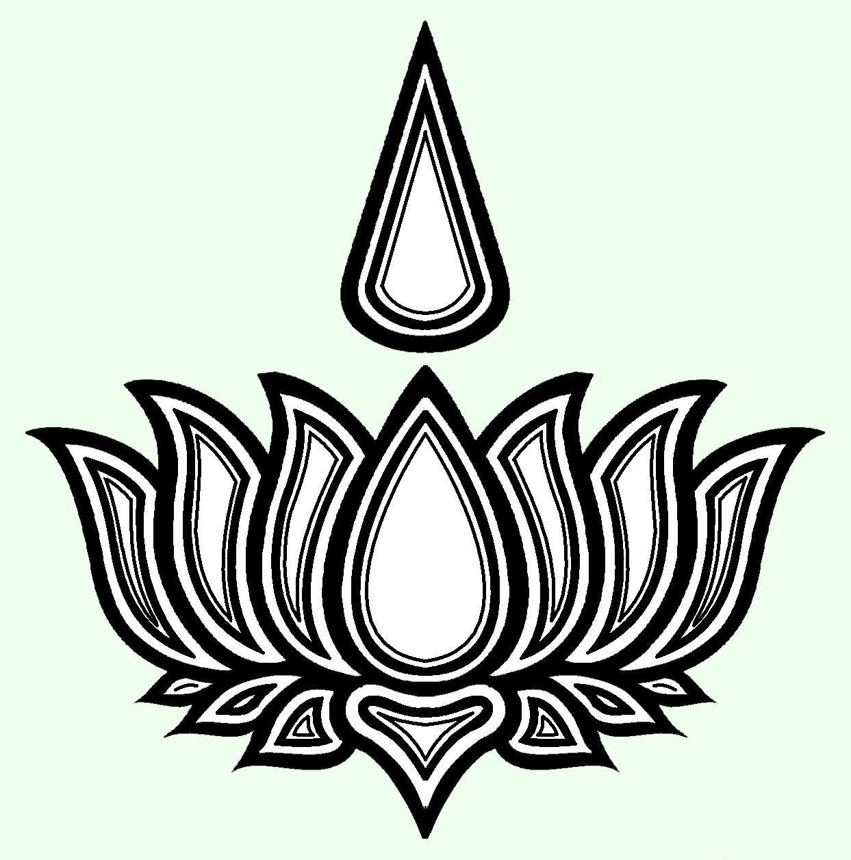 The image of ayyavazhi religion religious symbol wikimedia the image of ayyavazhi religion religious symbol wikimedia commons biocorpaavc Images