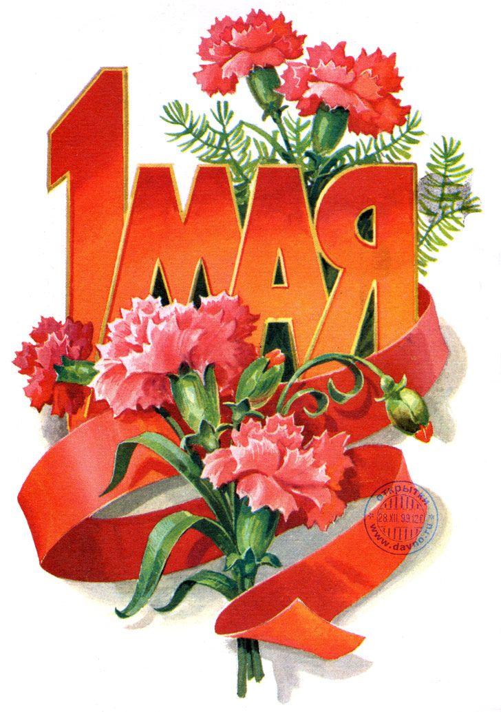 Открытки к праздникам картинки, марта поздравления открытками