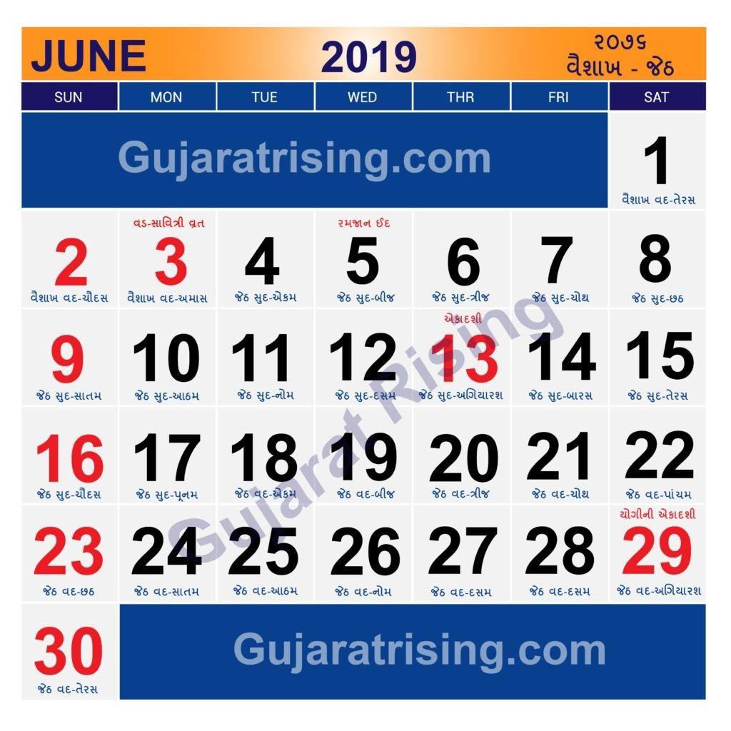 June 2019 Calendar India Holidays 2019 Gujarati Festivals Dowload Calendar June June 2019 Calendar Calendar