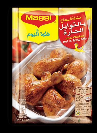 خلطة الدجاج بالتوابل الحرة Juicy Chicken Cooking Yummy Food