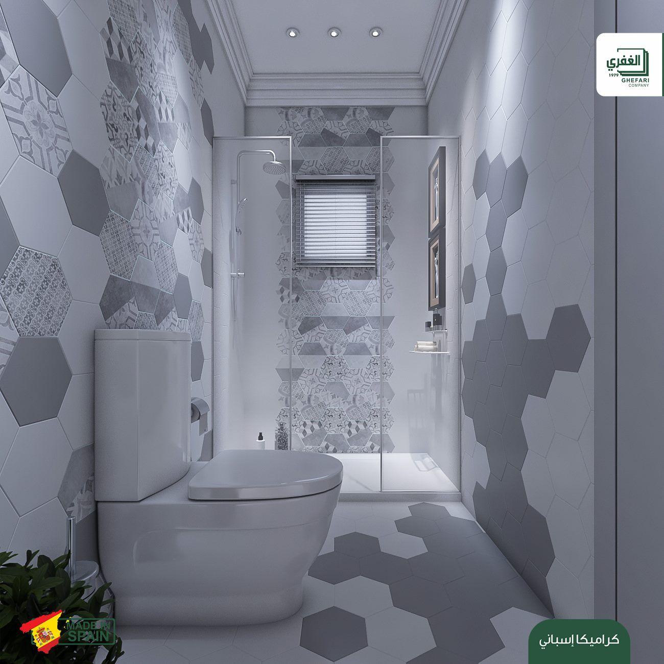 موقع الشركة Http Www Ghefari Com الرقم المجاني 1700 25 26 27 Bathroom Toilet