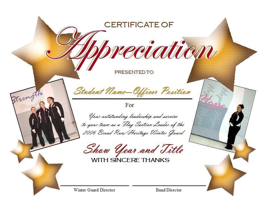 Officers certificate award certificates certificate