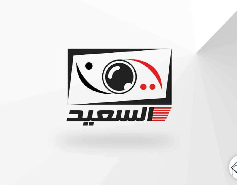 Check Out My Behance Project تصميم شعار لوجو أستديو اليمن السعيد Https Www Behance Net Gal Logo Design Graphic Design Illustration Illustration Design
