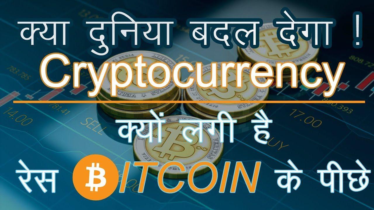 Trust: Crypto & Bitcoin Wallet az App Store-ban
