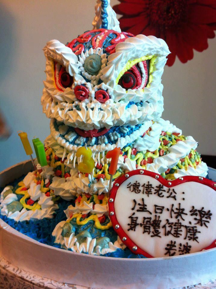 lion dance cake Lion DanceDragon Dance Dragon Boat Pinterest