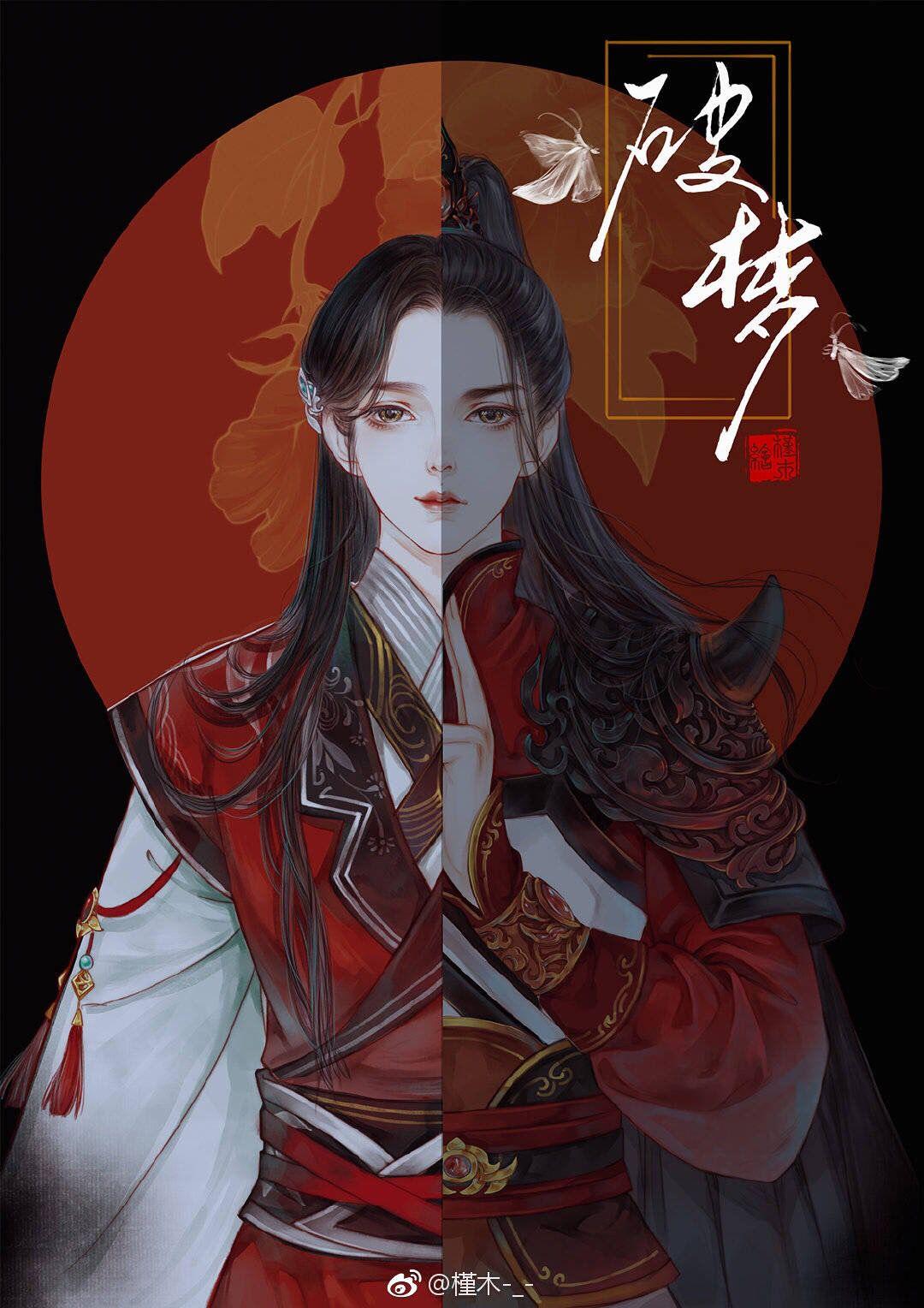 Ghim của Yue Fang trên 中国风 (Có hình ảnh) Anime, Nghệ