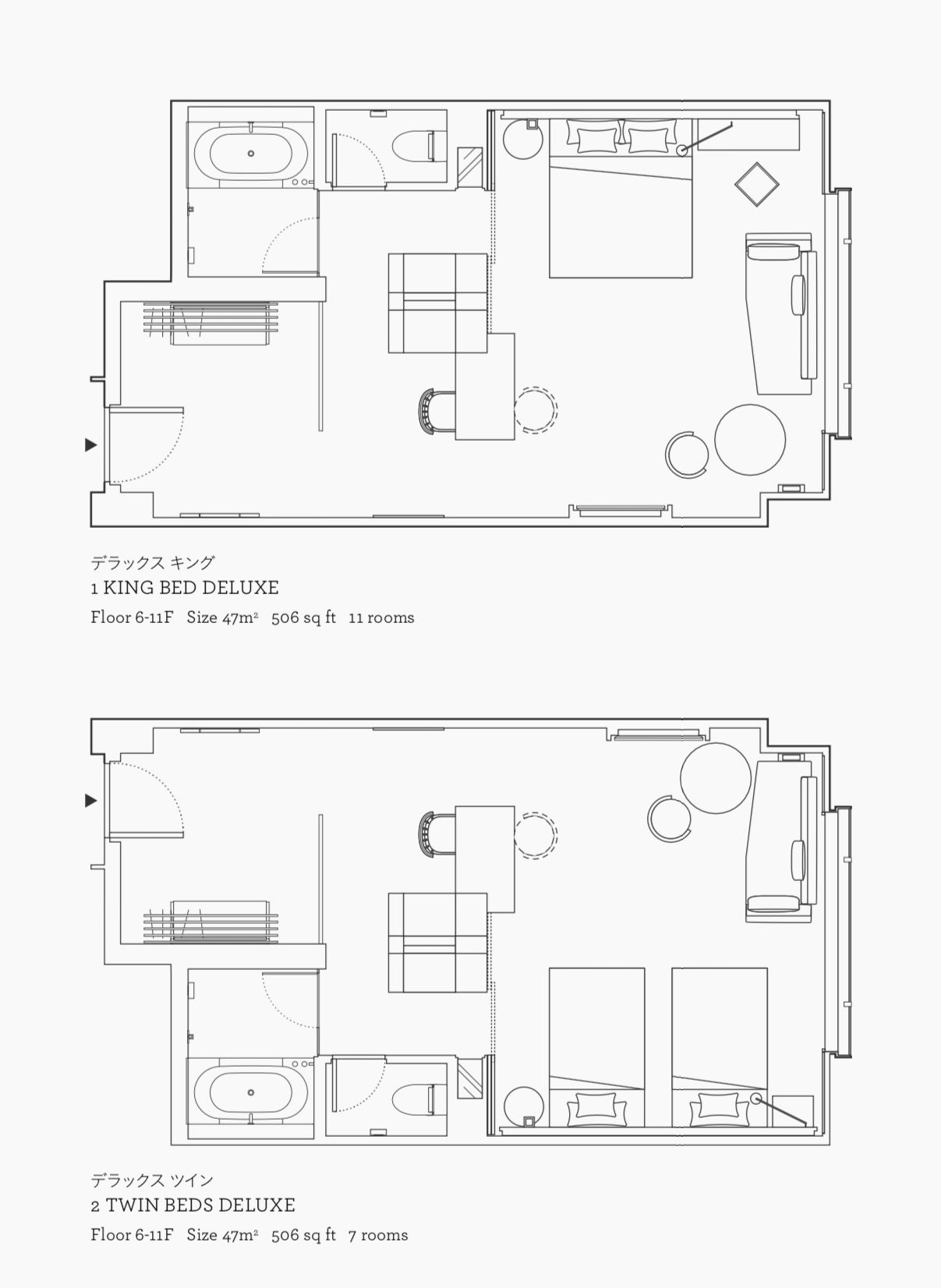 Update Hyatt Centric Ginza Tokyo Deluxe Room 47 Sqm Japanese Hotel Hotel Design Hotel Project